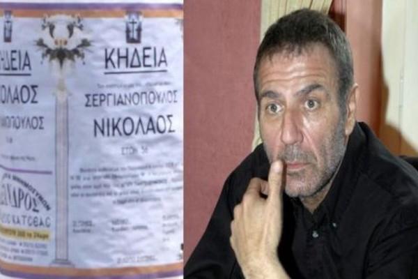Νίκος Σεργιανόπουλος: Ποιος μένει πλέον στο σπίτι όπου δολοφονήθηκε ο ηθοποιός με 21 μαχαιριές εννέα χρόνια πριν;