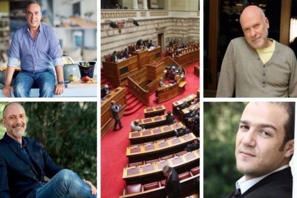 Πιο επίκαιρο από ποτέ: Οι διάσημοι Έλληνες που έχουν παραδεχτεί πως είναι gay!