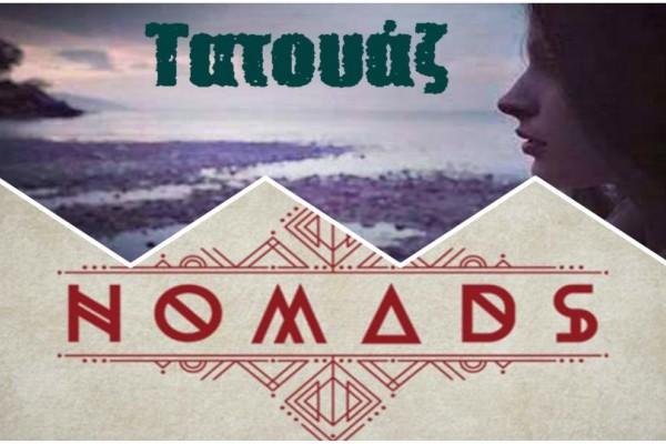 Αδιανόητη ανατροπή στην τηλεθέαση! Τι είδε ο κόσμος; Nomads ή Τατουάζ;