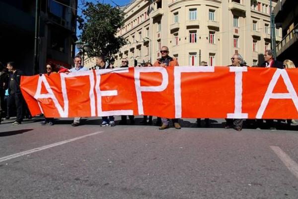 48ωρη απεργία στα ΜΜΕ!