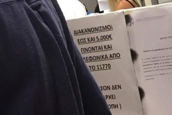 Ποια πασίγνωστη τραγουδίστρια έπαιρνε 20.000 ευρώ το μήνα και τώρα περιμένει στην ουρά για ρύθμιση οφειλών; (Photo)