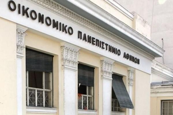 Απίστευτη καταγγελία για ξυλοδαρμό ατόμου ΑΜΕΑ στο Οικονομικό Πανεπιστήμιο Αθηνών!