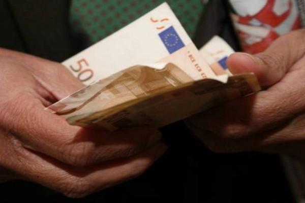 Σας αφορά: Πότε πληρώνεται το Κοινωνικό Εισόδημα Αλληλεγγύης