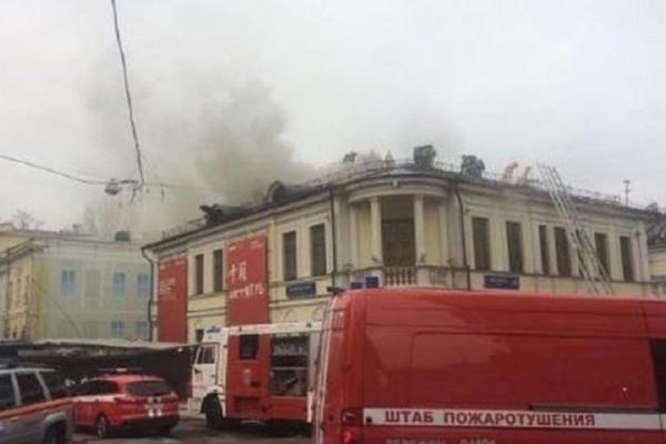 Πυρκαγιά σε μουσείο στη Μόσχα - Εκκενώθηκε το κτίριο