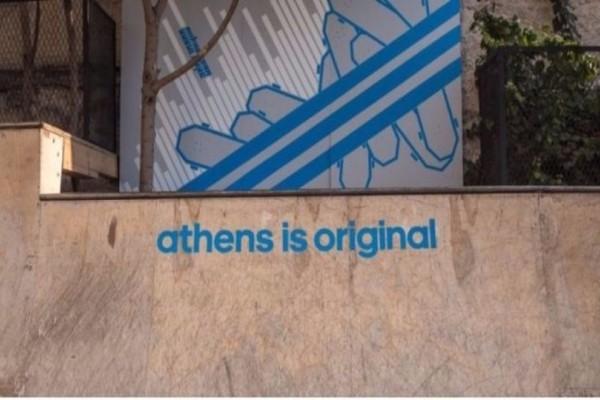 Τι είναι αυτό το Athens Is Original που βλέπουμε παντού στην Αθήνα; Τι θα συμβεί στις 10 Νοεμβρίου και κανείς δεν ξέρει τίποτα;