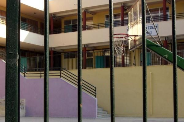 Μεγάλη προσοχή: Κλειστά πολλά σχολεία στην Ελλάδα! Δείτε πότε και ποια