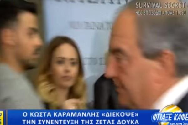 Το έπος: Η Ζέτα Δούκα έδινε συνέντευξη στην κάμερα και πέρασε από μπροστά ο... Κώστας Καραμανλής! (video)