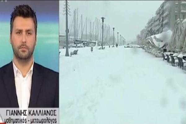 Αυστηρή προειδοποίηση από τον Γιάννη Καλλιάνο: Έρχονται ισχυρά φαινόμενα με χιόνια! Δείτε που και πότε;