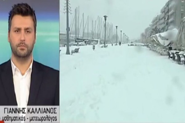 Ο Γιάννης Καλλιάνος προειδοποιεί: «Προσοχή θα χιονίσει στις πόλεις…»