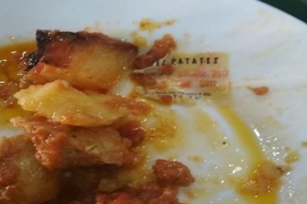 Απίστευτο περιστατικό: Φοιτητής από το Πανεπιστήμιο Πατρών καταγγέλλει ότι του σέρβιραν πατάτες μαζί με την ετικέτα! (Photo)