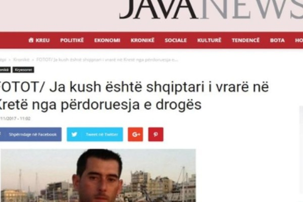 Σάλος στην Αλβανία: Πρώτο θέμα στα ΜΜΕ της χώρας το έγκλημα με θύμα τον 35χρονο στο Ηράκλειο! (photos)