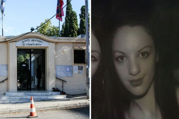 Δολοφονία Δώρας: Αποκάλυψη - βόμβα από φύλακα του νεκροταφείου! Τι είχε συμβεί άλλες δυο φορές πριν δολοφονηθεί η 32χρονη;