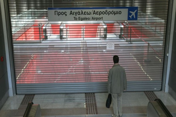 Μεγάλη προσοχή: Στάση εργασίας σε ΜΜΜ της Αθήνας! Δείτε ποια και πότε;