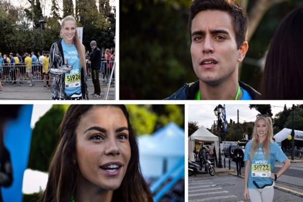 Παρέλαση επωνύμων στον Μαραθώνιο: Ποιοι διάσημοι έδωσαν το παρόν; Πλούσιο φωτορεπορτάζ!