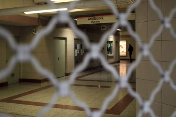 Παραλύει η Αθήνα: Στάση εργασίας και σε άλλο Μέσο εκτός από το Μετρό! Δείτε πότε και σε ποιο