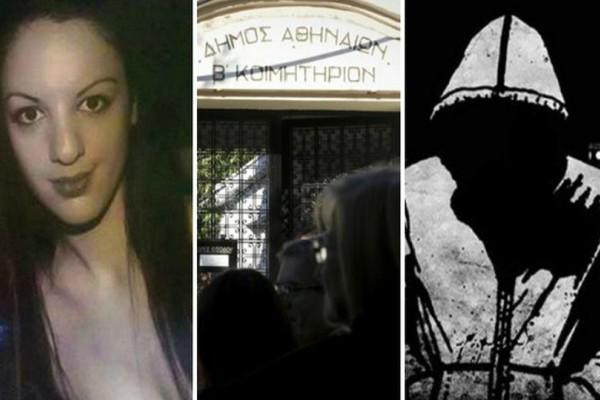 Θρίλερ με την δολοφονία της Δώρας Ζέμπερη: Μυστήριο με το τηλεφώνημα λίγα λεπτά μετά το έγκλημα!