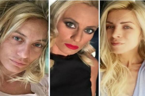 Πριν και μετά το μακιγιάζ - 40 διάσημες κυρίες της showbiz… αγνώριστες! (Photo)