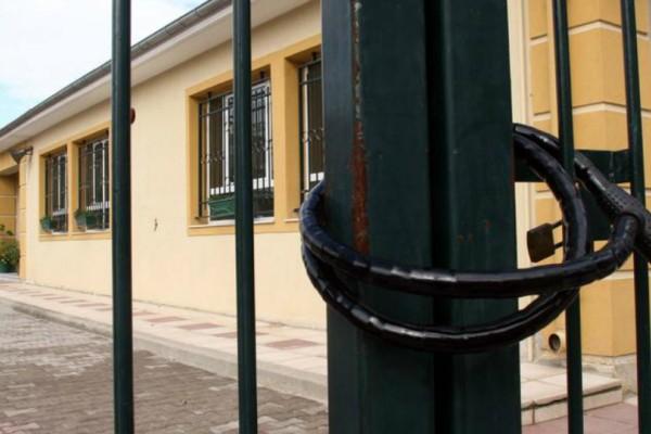 Προσοχή: Ποια σχολεία θα παραμείνουν κλειστά την Πέμπτη στην Αθήνα λόγω της κακοκαιρίας;