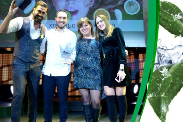 Βραβείο Καινοτομίας & Αποτελεσματικότητας στα  Social Media για ''To Φαρμακείο της Φύσης''.