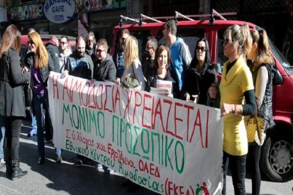 ΠΟΕΔΗΝ: Συγκέντρωση διαμαρτυρίας έξω από το υπουργείο Υγείας (Photo)