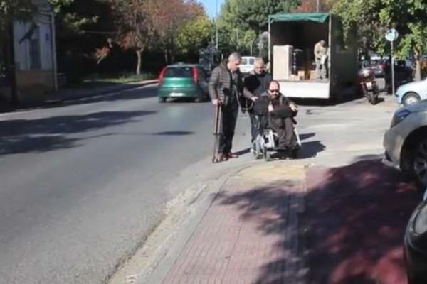 «Η Αθήνα είμαστε εμείς»  μία εκδήλωση για τα ΑμεΑ (βίντεο)