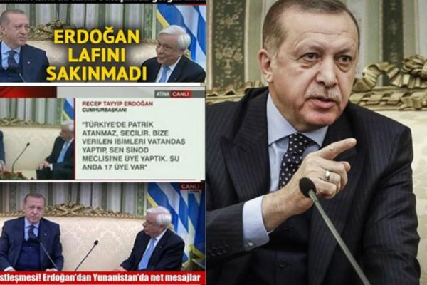 Πρώτο θέμα σε όλη την Τουρκία η πρόκληση Ερντογάν!