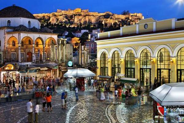 Περπάτημα στην Αθήνα !