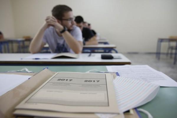 Πανελλαδικές Εξετάσεις 2018: Έρχονται τα πάνω - κάτω: Ραγδαίες αλλαγές στα εξεταζόμενα μαθήματα!