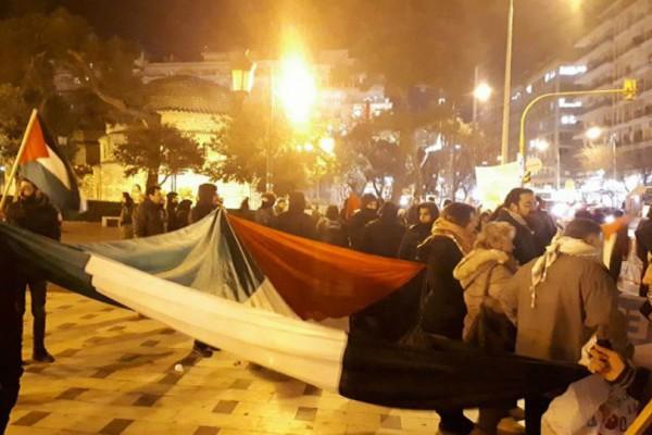 Πορεία διαμαρτυρίας στο κέντρο της Θεσσαλονίκης για την Ιερουσαλήμ!