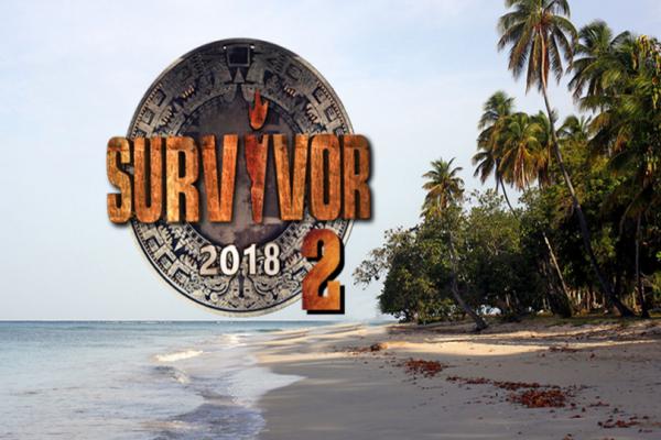 Survivor 2: Η βόμβα του ΣΚΑΪ: Η μεγαλύτερη ανδρική φαντασίωση των 00's στον Άγιο Δομίνικο!