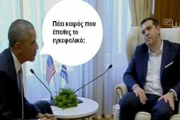 Θυμάστε την επική στάση του Τσίπρα στην συνάντηση με τον Ομπάμα: