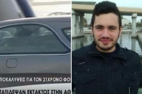 Σπάραξαν καρδιές! Οι πρώτες εικόνες από το φέρετρο του άτυχου 21χρονου φοιτητή που πέθανε στην Κάλυμνο! (video)