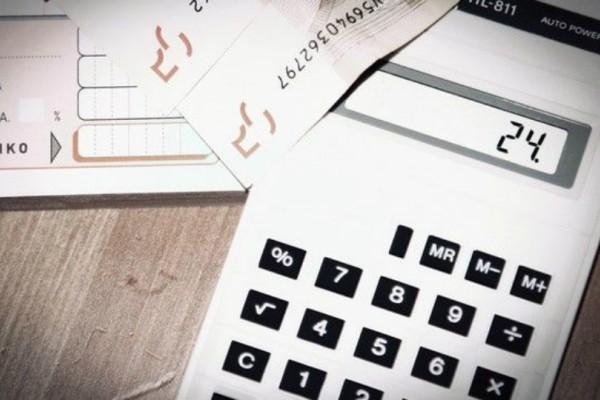 Σας ενδιαφέρει: Ρύθμιση χρεών με δόσεις ανάλογα με το εισόδημα -Τα «κλειδιά» και οι παγίδες!