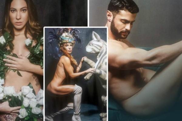Γνωστοί Έλληνες ποζάρουν γυμνοί και περνάνε το μήνυμα ότι: «η αγάπη είναι η θεραπεία»