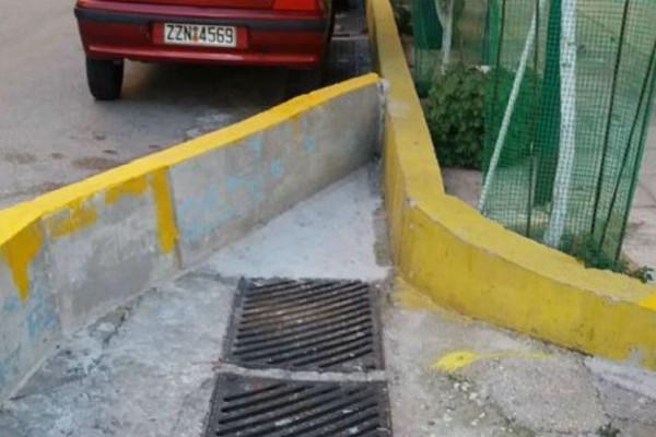 Στην Ηλιούπολη έφραξαν με μπετόν φρεάτιο μέσα στον χειμώνα! (photo)