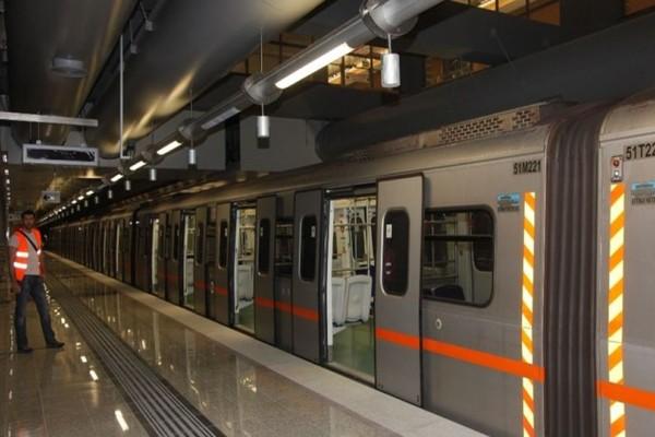 Συναγερμός στο Μετρό!