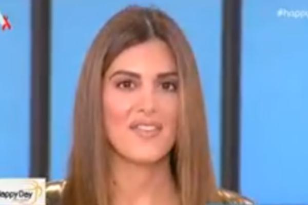 Η Σταματίνα Τσιμτσιλή παραδέχθηκε στην εκπομπή την εγκυμοσύνη της! Συγκίνηση on air