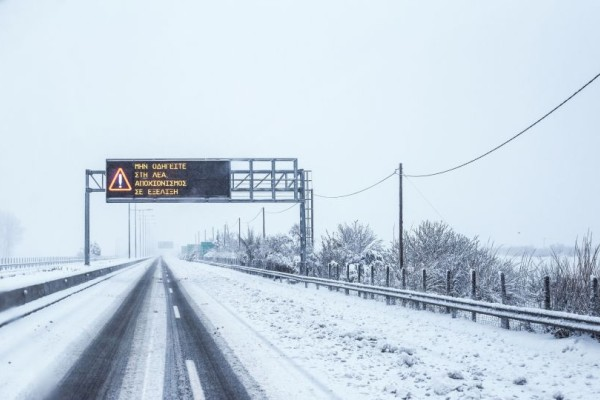 Έρχεται νέα επιδείνωση του καιρού: Που θα χιονίσει τις επόμενες ώρες;