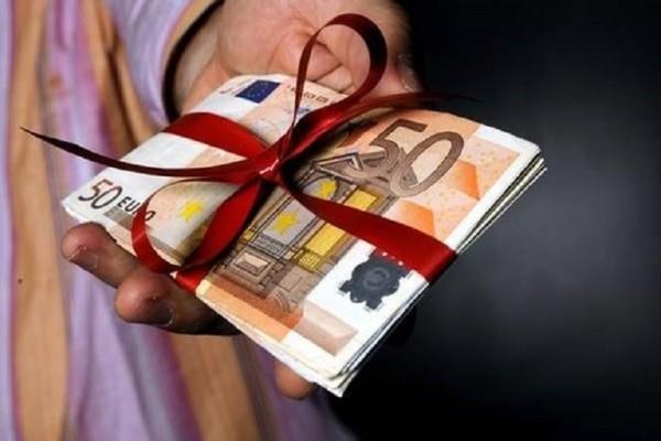 Σας ενδιαφέρει: Έτσι θα υπολογίσετε online το δώρο Χριστουγέννων!