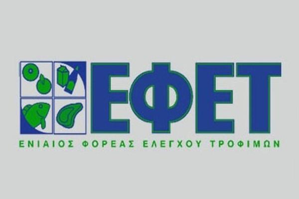 Έκτακτη ανακοίνωση του ΕΦΕΤ: Αυτά τα προϊόντα έχουν δηλητηριαστεί στα σούπερ μάρκετ! Μην τα καταναλώσετε!