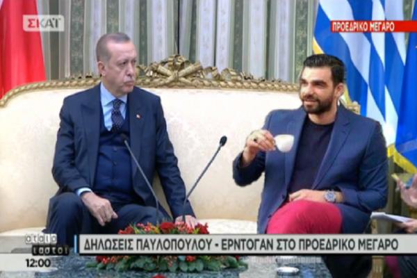 Πάρτι στο Twitter με την επίσκεψη Ερντογάν στην Ελλάδα!