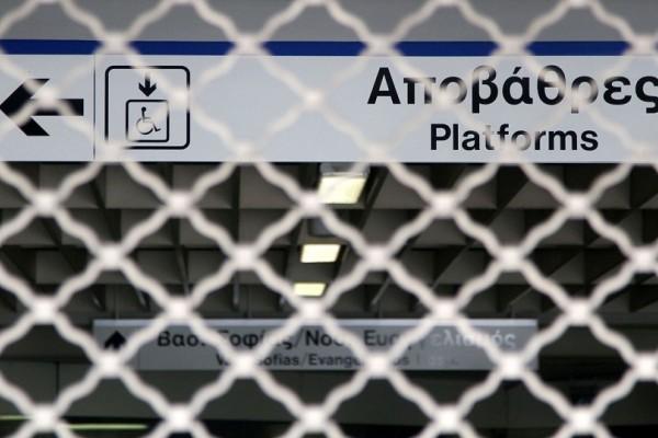 Σας αφορά: Ποιοι σταθμοί του μετρό είναι κλειστοί σήμερα;