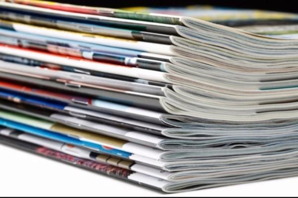 Δεν φαντάζεστε πιο ιστορικό περιοδικό επανακυκλοφορεί από την Παρασκευή! Θα διανέμεται δωρεάν (Photo)