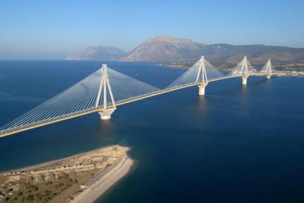 Αυτά μόνο στην Ελλάδα! H ανορθόγραφη ευχή της γέφυρας Ρίου - Αντιρρίου (Photo)