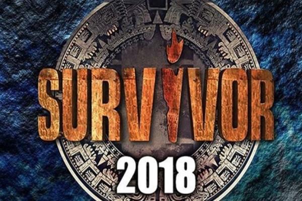 Survivor 2 - διαρροή: Αυτό είναι το πρώτο αγώνισμα που θα αναμετρηθούν οι δύο ομάδες στην πρεμιέρα!