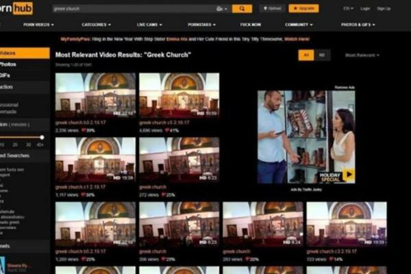 Σκάνδαλο στα μέσα κοινωνικής δικτύωσης: Βίντεο  από... ελληνορθόδοξη εκκλησία στο Pornhub!