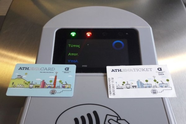 Χιλιάδες πολίτες έτρεξαν να βγάλουν κάρτες για τα ΜΜΜ και τα