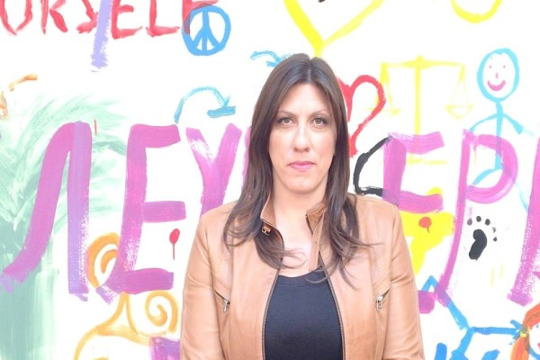 Το νέο διαδικτυακό μέσο της Ζωής Κωνσταντοπούλου είναι πια γεγονός! - «Το freedom tv είναι η σφεντόνα μας» (Video)