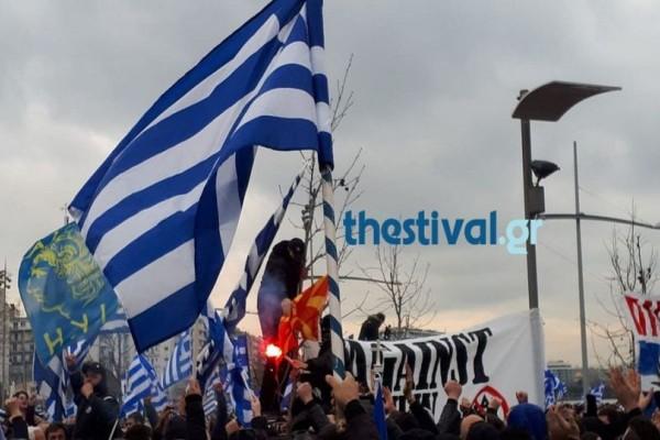 Συλλαλητήριο στην Θεσσαλονίκη: Καίνε σημαίες των Σκοπίων!