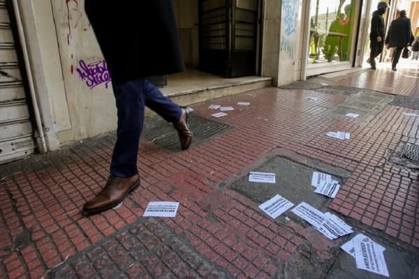 Κατάληψη αντιεξουσιαστών στον Δικηγορικό Σύλλογο Αθηνών - Έγιναν 11 προσαγωγές (Photo)